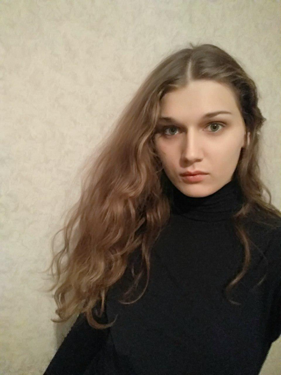 Ana Ovchinnikova