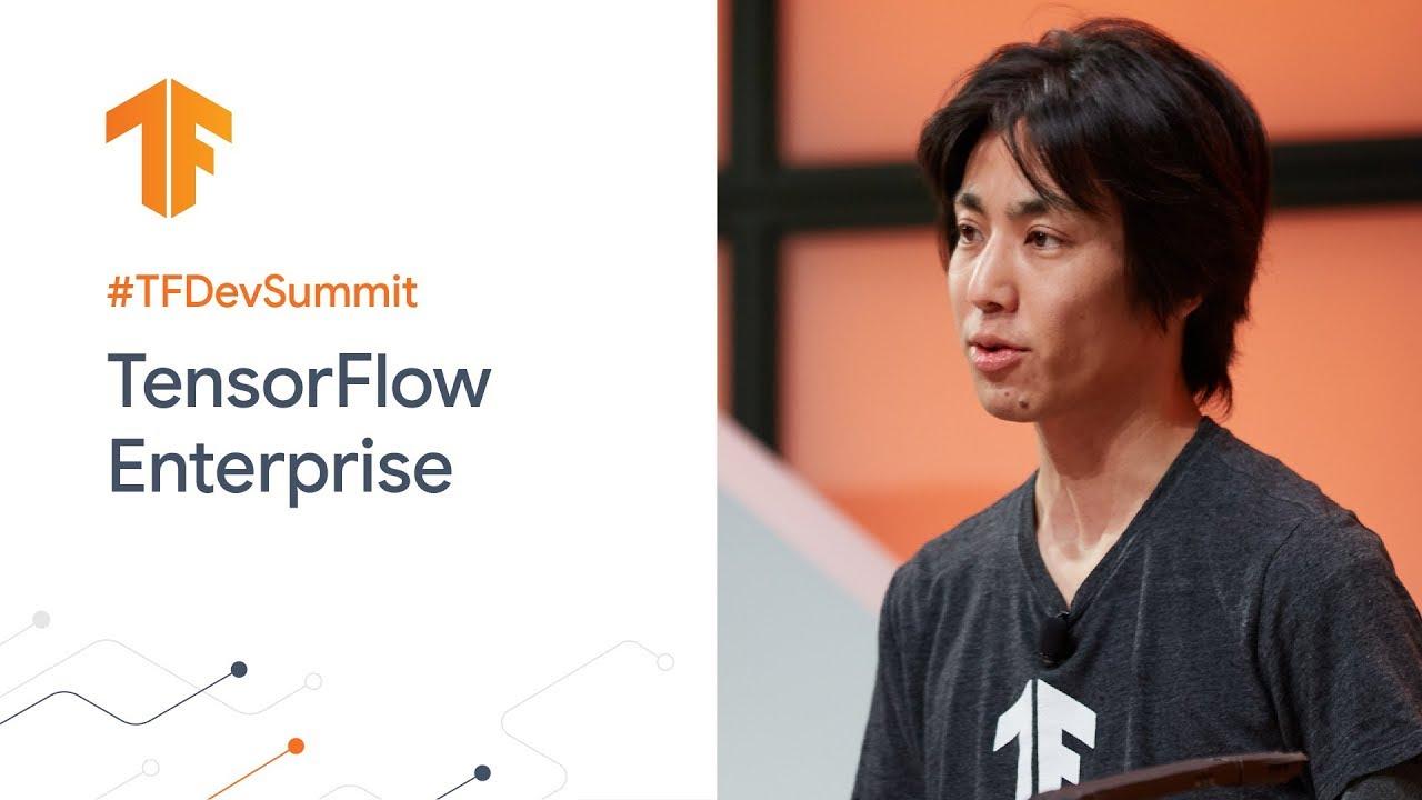 TensorFlow Enterprise: Productionizing TensorFlow with Google Cloud